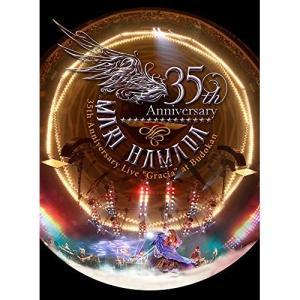 ▼DVD/浜田麻里/Mari Hamada 35th Anniversary Live