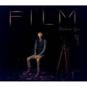 フィルム (解説歌詞付) (通常盤) 星野源 発売日:2012年2月8日 種別:CD