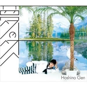 夢の外へ (解説歌詞付) (通常盤) 星野源 発売日:2012年7月4日 種別:CD