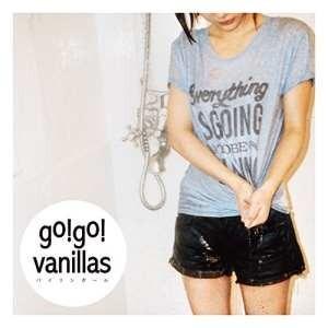 CD/go!go!vanillas/バイリンガール (歌詞付) (通常盤)