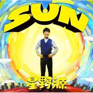 ■タイトル:SUN (解説歌詞付) (通常盤) ■アーティスト:星野源 (ホシノゲン ほしのげん) ...