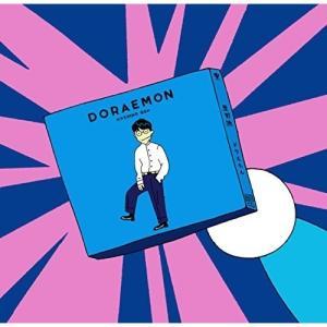 ドラえもん (解説歌詞付) (通常盤) 星野源 発売日:2018年2月28日 種別:CD