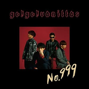 CD/go!go!vanillas/No.999 (歌詞付) (通常盤)