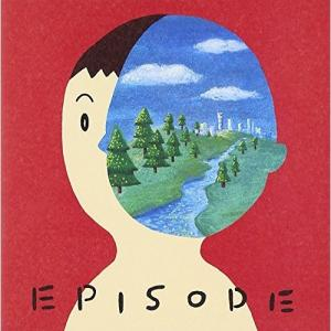 エピソード (解説歌詞付) 星野源 発売日:2011年9月28日 種別:CD