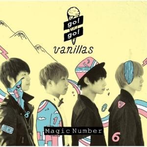 CD/go!go!vanillas/Magic Number (歌詞付) (通常盤)