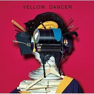 YELLOW DANCER (歌詞付) (通常盤) 星野源 発売日:2015年12月2日 種別:CD