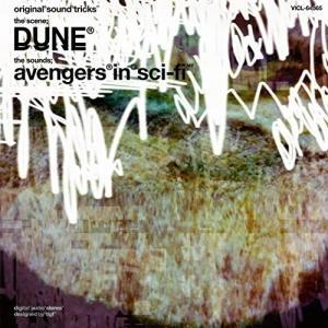 CD/avengers in sci-fi/Dune (解説歌詞付/ライナーノーツ)