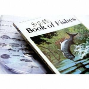 魚図鑑 (歌詞付) (期間限定生産盤) サカナクション 発売日:2018年3月28日 種別:CD