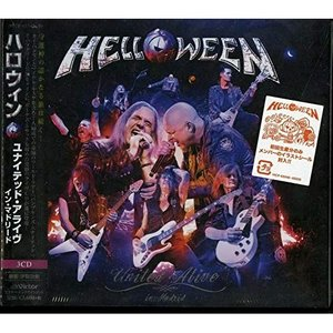CD/ハロウィン/ユナイテッド・アライヴ・イン・マドリード (解説付)