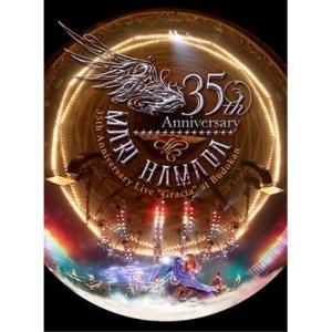 ▼BD/浜田麻里/Mari Hamada 35th Anniversary Live
