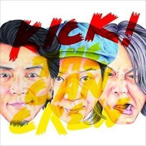KICK! (CD+DVD) (歌詞付) (初回限定盤) KICK THE CAN CREW 発売日...