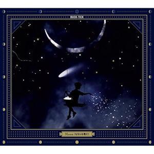 CD/BUCK-TICK/Moon さよならを教えて (SH...