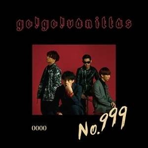 CD/go!go!vanillas/No.999 (CD+DVD) (歌詞付) (9999枚完全限定...