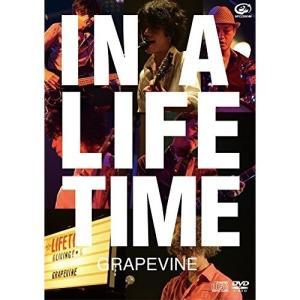 ■タイトル:IN A LIFETIME (DVD+CD) ■アーティスト:GRAPEVINE (グレ...