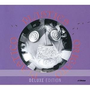 CD/PLASTICS/ORIGATO PLASTICO(Deluxe Edition) (SHM-CD+DVD) (解説歌詞付)