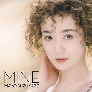 CD/涼風真世/MINE(20th Anniversary Deluxe Edition) (CD+DVD) (歌詞付) (初回限定盤)