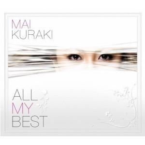 ■タイトル:ALL MY BEST (2CD+DVD) (初回限定盤) ■アーティスト:倉木麻衣 (...