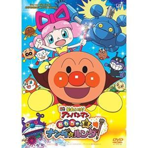 DVD/キッズ/それいけ!アンパンマン おもちゃの星のナンダとルンダ