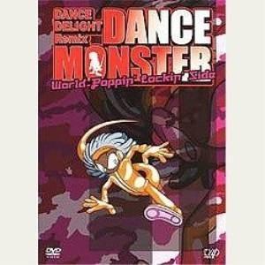 DVD/趣味教養/DANCE DELIGHT ...の関連商品9