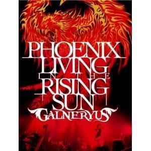 PHOENIX LIVING IN THE RISING SUN (2DVD+2CD) GALNER...