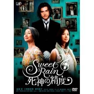 DVD/邦画/Sweet Rain 死神の精度 (スタンダードエディション版)
