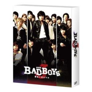 DVD/邦画/劇場版 BAD BOYS J 最後に守るもの (本編ディスク+特典ディスク) (通常版...