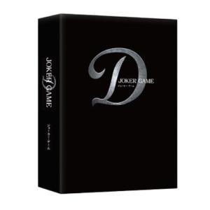 DVD/邦画/ジョーカー・ゲーム 豪華版 (本編ディスク1枚+特典ディスク2枚) (豪華版)