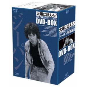 DVD/国内TVドラマ/太陽にほえろ!ジーパン刑事編I DVD-BOX