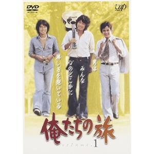 DVD/国内TVドラマ/俺たちの旅 VOL.1 surpriseweb