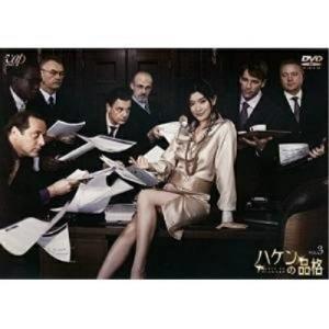 ■タイトル:ハケンの品格 VOL.3 ■アーティスト:国内TVドラマ (篠原涼子、加藤あい、小泉孝太...