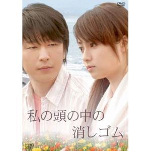 DVD/国内TVドラマ/私の頭の中の消しゴム