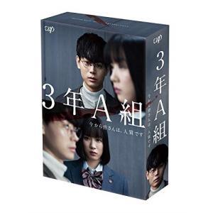 DVD/国内TVドラマ/3年A組 -今から皆さんは、人質です- DVD-BOX (本編ディスク5枚+...