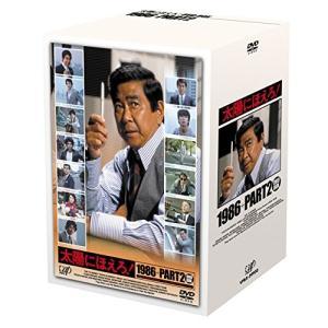 DVD/国内TVドラマ/太陽にほえろ! 1986+PART2 DVD-BOX (本編ディスク14枚+特典ディスク1枚)