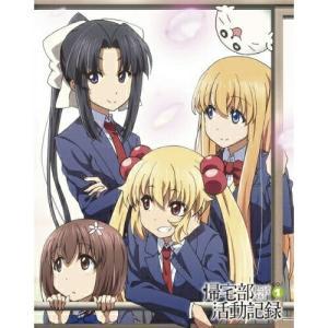 ■タイトル:帰宅部活動記録 Vol.1 (DVD+CD) ■アーティスト:TVアニメ (くろは、木戸...