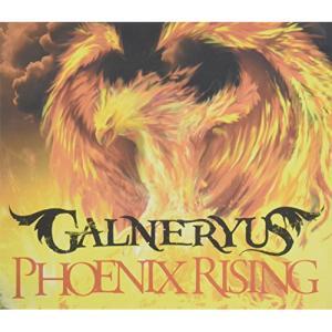 ■タイトル:PHOENIX RISING ■アーティスト:GALNERYUS (ガルネリウス がるね...