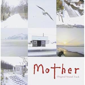 ■タイトル:mother オリジナル・サウンドトラック ■アーティスト:REMEDIOS (リメディ...