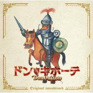 ■タイトル:ドン★キホーテ オリジナル・サウンドトラック ■アーティスト:金子隆博 (カネコタカヒロ...