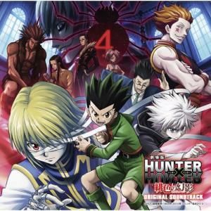 CD/平野義久/劇場版HUNTER×HUNTER 緋色の幻影 オリジナル サウンドトラック