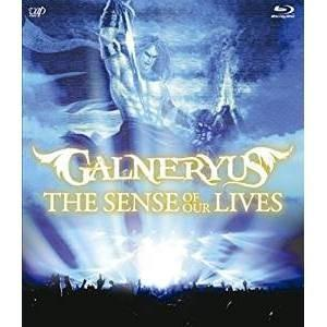 THE SENSE OF OUR LIVES(Blu-ray) (本編ディスク+特典ディスク) GA...