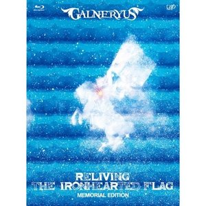 RELIVING THE IRONHEARTED FLAG:MEMORIAL EDITION(Blu...