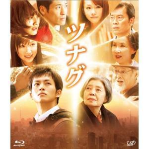 BD/邦画/ツナグ(Blu-ray) (本編Blu-ray+特典DVD)