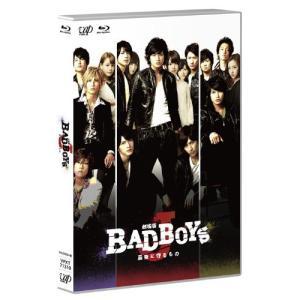 BD/邦画/劇場版 BAD BOYS J 最後に守るもの(Blu-ray) (本編ディスク+特典ディ...
