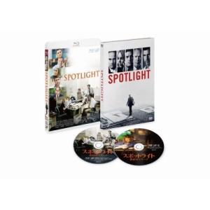 BD/洋画/スポットライト 世紀のスクープ(Blu-ray) (本編Blu-ray+特典DVD)