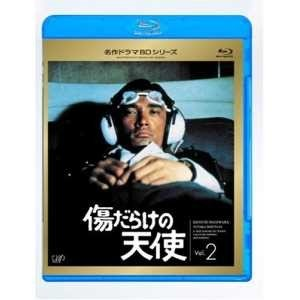 BD/国内TVドラマ/傷だらけの天使 Vol.2(Blu-ray) surpriseweb