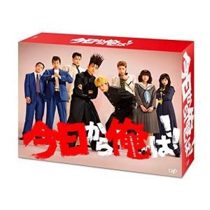 今日から俺は!! Blu-ray BOX(Blu-ray) (本編ディスク5枚+特典ディスク2枚) ...