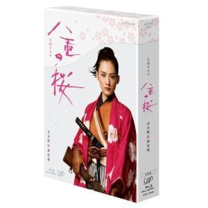 八重の桜 完全版 第壱集 Blu-ray BOX(Blu-ray) 国内TVドラマ 発売日:2013...