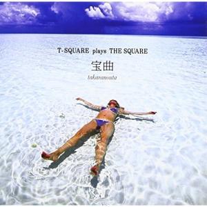 CD/T-スクェア/宝曲 〜T-SQUARE plays THE SQUARE〜 (ハイブリッドCD/音匠仕様)|サプライズweb
