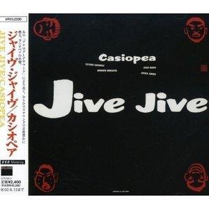 CD/CASIOPEA/JIVE JIVE