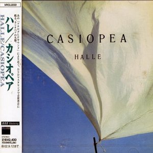 CD/CASIOPEA/HALLE