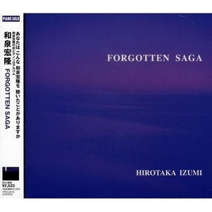 CD/和泉宏隆/FORGOTTEN SAGA|サプライズweb